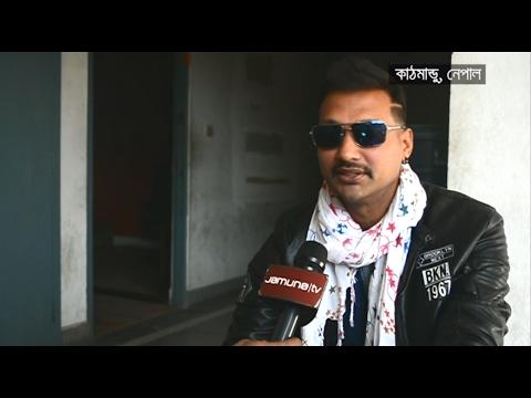 Nikhil Upreti Interview at Bangladeshi TV Channel