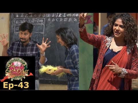 Made for Each Other I S2 EP- 43 I Couples turn teachers I Mazhavil Manorama