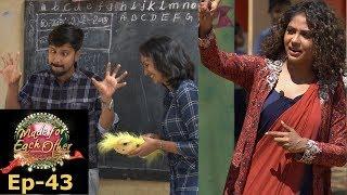 Made for Each Other I S2 EP- 43 I Couples turn teachers I Mazhavil Manorama 2017 Video