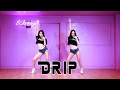 孟佳 Meng Jia - 给我乖 Drip cover dance WAVEYA 웨이브야