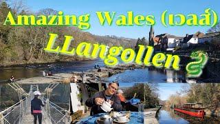Amazing North Wales Llanggollen  บรรยากาศ ที่ท่องเที่ยว ทางเหนือของประเทศเวลส์