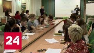 В Приморье собрались участники программы