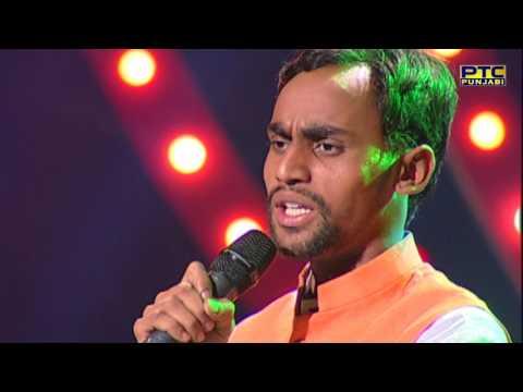 Mohit singing Lakh Pardesi Hoiye | Gurdas Maan | Voice Of Punjab Season 7 | PTC Punjabi