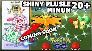 ALL REWARDS UNLOCKED & NEXT EVENT SHINY ZAPDOS IN POKEMON GO | 20+ SHINY PLUSLE & MINUN