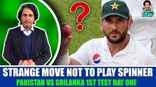 Strange move not to play spinner | PAK Vs SL | 1st Test Day 1