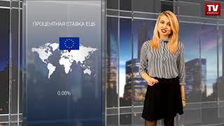 InstaForex tv news: Европейские трейдеры вернули евро к июльским значениям  (07.11.2017)