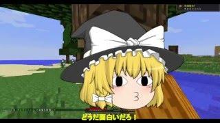 見習い霊夢のマインクラフト part1 【マイクラゆっくり実況】 thumbnail