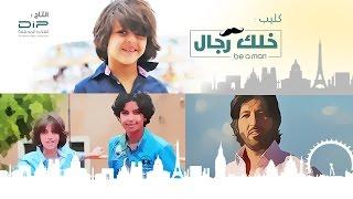 شركة بي ام دبليو تقاضي شاعر سعودي شهير بسبب فيديو @ موقع تيربو العرب