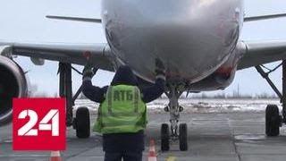 В Новом Уренгое выбирают название для аэропорта - Россия 24