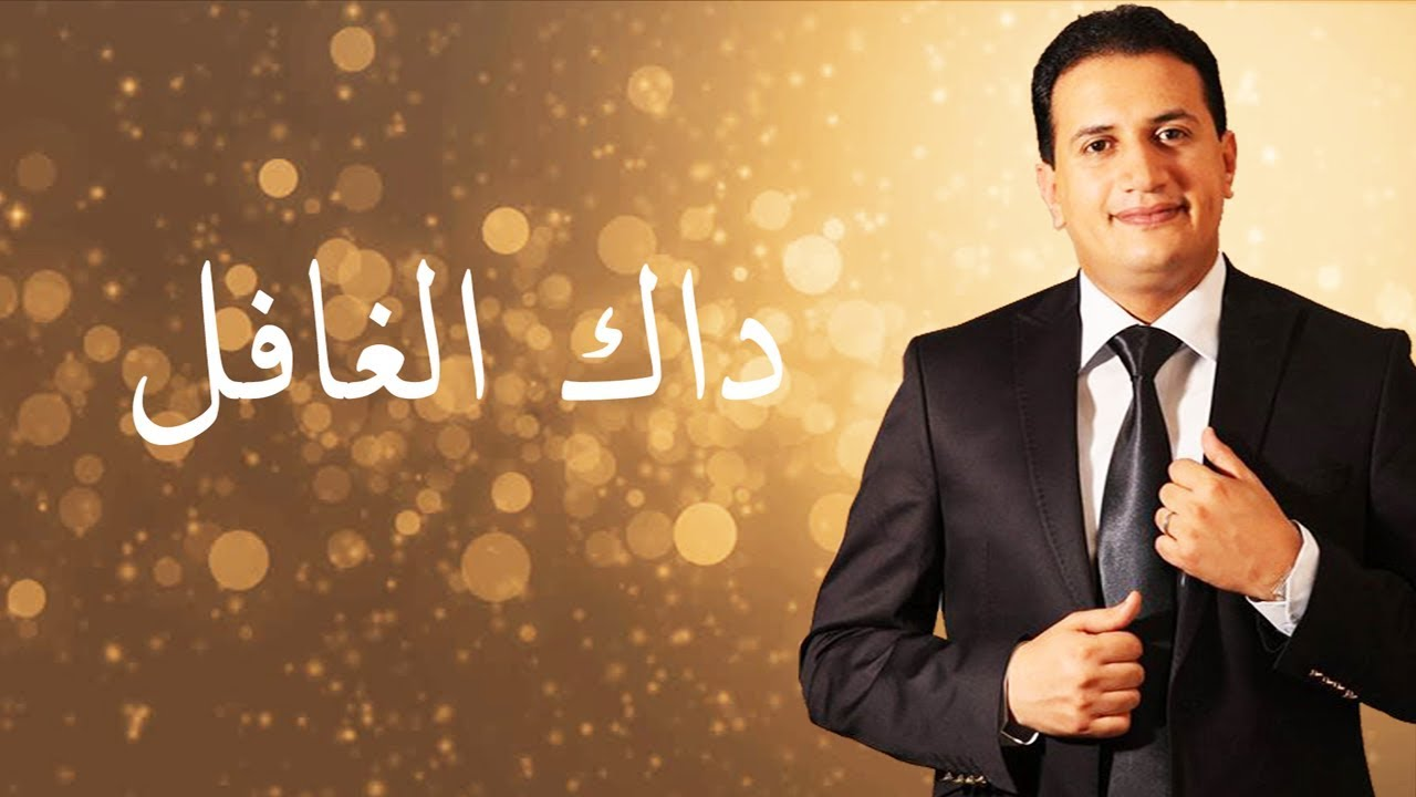 album abdelali anouar 2011 mp3
