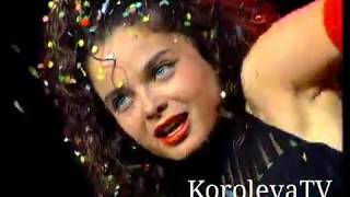 Download Наташа Королева -  Конфетти  КЛИП   1994 Mp3 and Videos