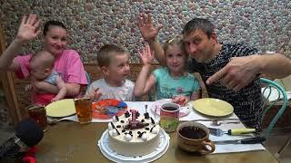МУКБАНГ ТОРТ НА ДЕНЬ РОЖДЕНИЯ ПАПЫ MUKBANG DAD S BIRTHDAY CAKE мукбанг mukbang