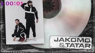 видео: JAKOMO & TATAR - Дождь   Official Audio   2019