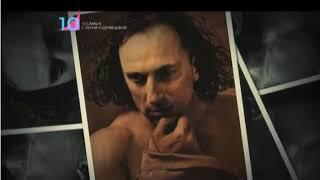 !0 самых звездных секс символов за 50 Дмитрий Нагиев Эфир от 3 04 2018