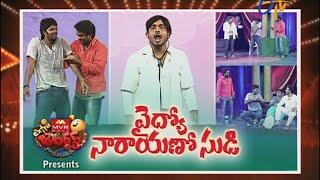 Extra Jabardasth - 22nd May 2015 - ఎక్స్ ట్రా జబర్దస్త్ – Full Episode