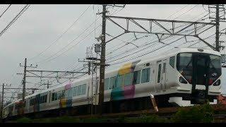 JR中央線 ライブカメラ 豊田駅~日野駅間 JR Chuo Line Toyoda~Hino Station train LIve Webcam,Japan,tokyo