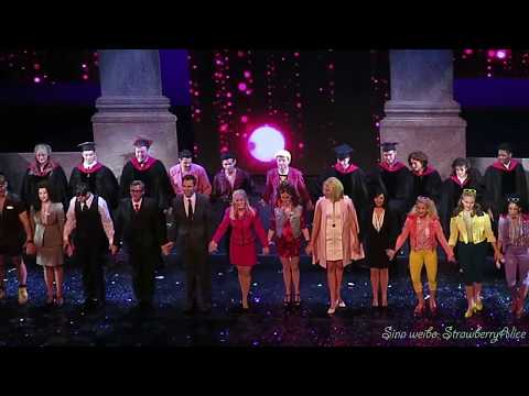 【Strawberry Alice】The Broadway Musical - Legally Blonde - curtain call, Shanghai, 21/12/2017.
