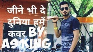 ##Jeene bhi de duniya hume