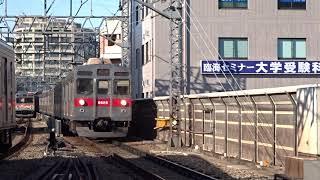 東急田園都市線8500系8625F久喜行き溝の口駅到着