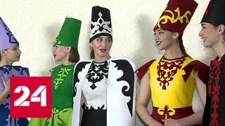 В Северной Осетии отмечают главный национальный праздник - Джеоргуба - Россия 24