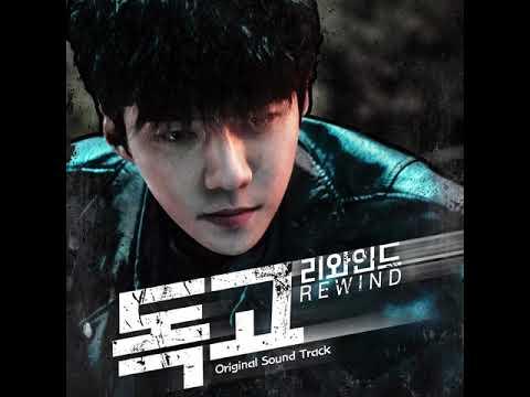 마크툽(MAKTUB)-Monster(Who Am I) (Feat. 이라온, XenomiX)(독고 리와인드 OST)