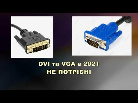 Кабель Patron VGA HD15M - HD15M 3 м (CAB-PN-VGA-VGA-30)