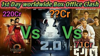 Bahubali 2 Vs Dangal Vs 2.0 Box Office Battle | Aamir Khan Vs Prabhas Vs Rajinikanth