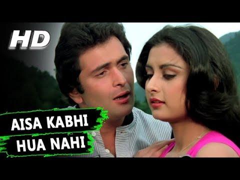 Aisa Kabhi Hua Nahi | Kishore Kumar | Yeh Vaada Raha 1982 Songs | Poonam Dhillon, Rishi Kapoor