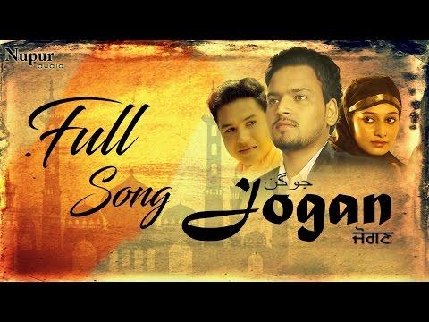 Jogan | Love Shaidipuria Feat. Sonal Purohit | Latest Punjabi Sufi Full Video Song | Nupur Audio