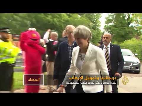 ماي ترفض نشر تقرير يكشف دورا سعوديا بدعم التطرف  - نشر قبل 5 ساعة