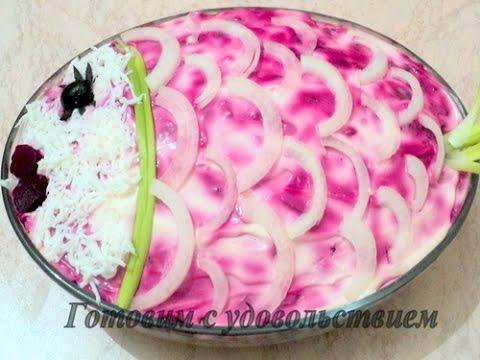 как приготовить простой салат селедку под шубой