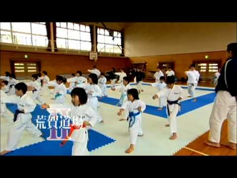 JKF全国強豪空手道場シリーズ剛柔流空手道 荒賀道場Vol.2 KARATE
