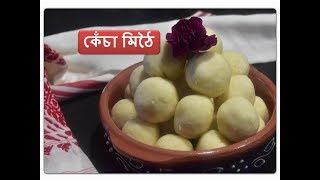 assamese recipe channel