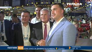 Форум «YES» урочисто відкрили в Києві