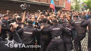 Осада Мосгоризбиркома закончилась жёсткими задержаниями. Москва, 14 июля 2019