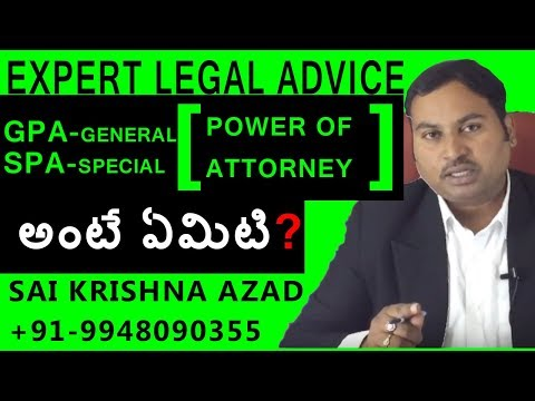 Special Power Of Attorney And General Power Of Attorney Meaning In Telugu | High Court Advocate Azad