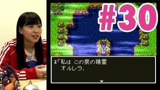 NMB48の石塚朱莉(あんちゅ)がドラゴンクエスト3を実況 Part30 毎週火...
