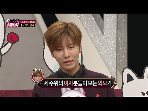 [World Changing Quiz Show] 세바퀴 - No Min Woo, K.Will More Popular For Girls 20151023