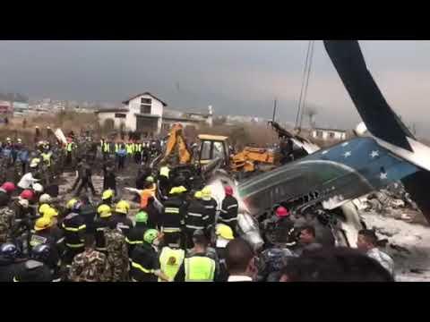 us bangla airline crashed। biman crash video।  nepal biman crash