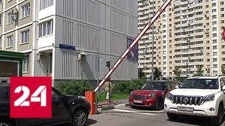 Смотреть видео Собянин: москвичи получат субсидии на установку шлагбаумов во дворах - Россия 24 онлайн