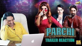 Parchi Official Trailer | Reaction | Hareem Farooq & Ali Rehman Khan | ARY Films