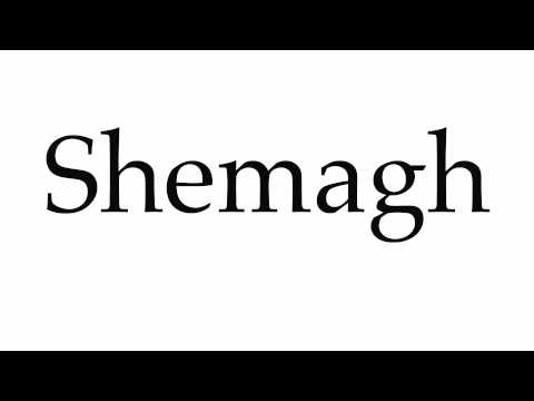 How to Pronounce Shemagh