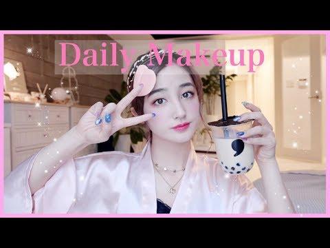 ただメイクしてくよ〜!Daily Makeup Tutorial♡ thumbnail