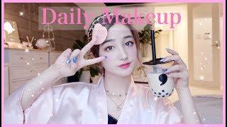ただメイクしてくよ〜!Daily Makeup Tutorial♡