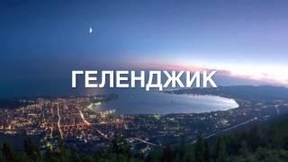 Дом за миллион в Краснодарском крае | Дом за миллион рублей на Кубани на ЮГЕ