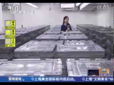 Inside The Shanghai Gold Exchange Vaults