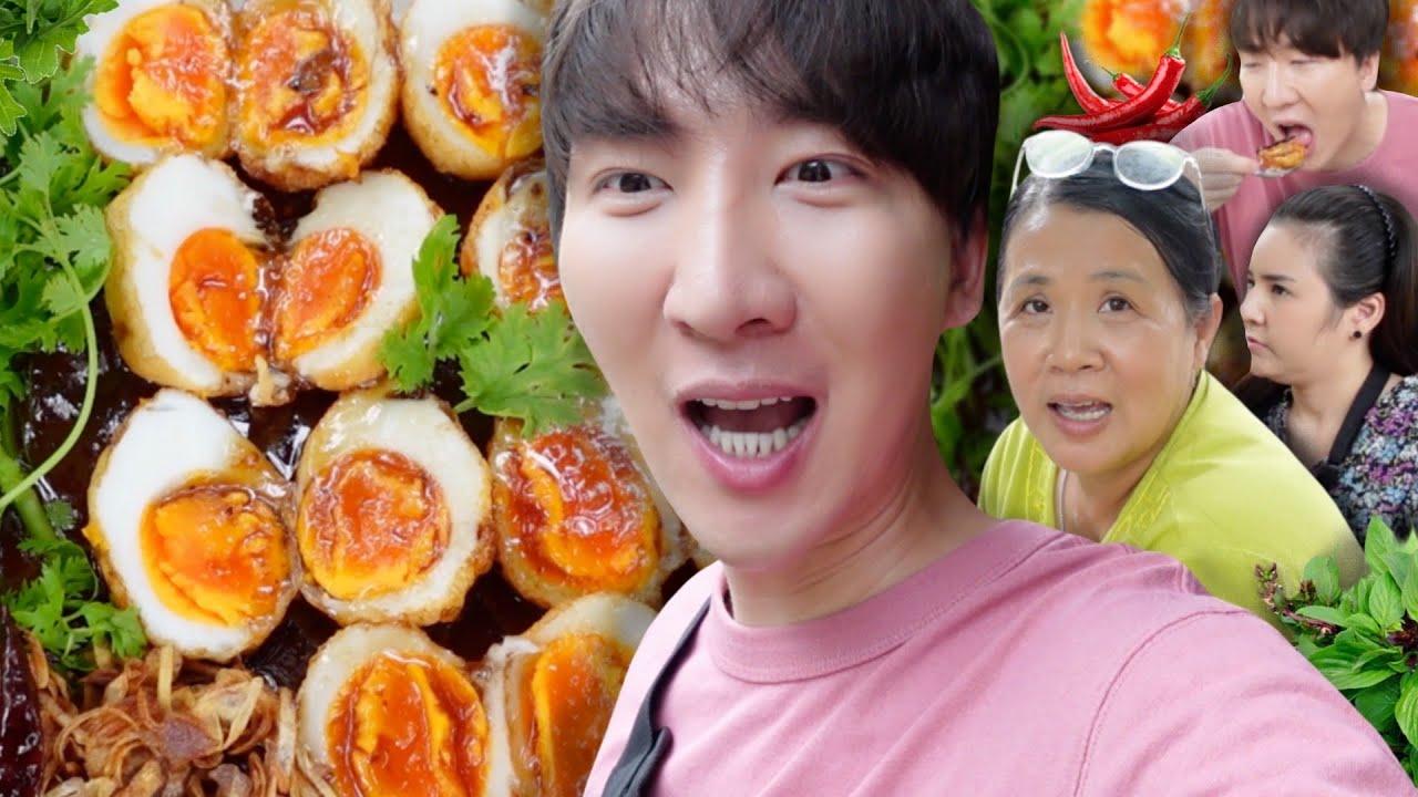 [332] เกาหลีถึงกับตาค้าง เมื่อแม่ยายบอก จะทำไข่ลูกเขยให้กิน !!!! : โอปป้า อยู่ที่บ้านนอก▕   RYUNTIME