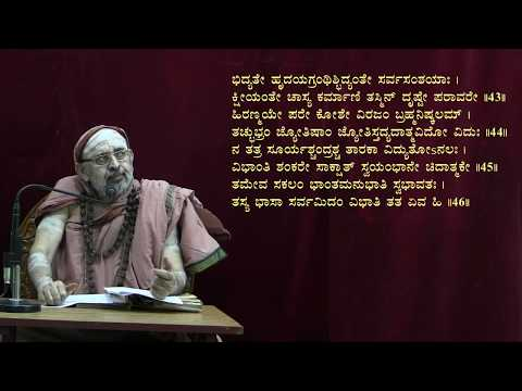 Sutasamhita25=14 6 2020 Mundakopanishat  Kaivalyopanishat