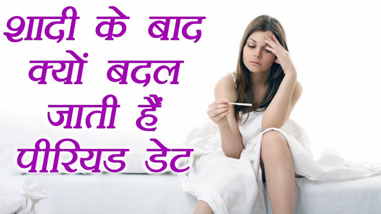 remedies for irregular periods after marriage