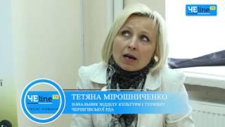 Черниговщина: Виртуальное путешествие: о Седневе выпустили уникальный диск(, 2016-09-21T08:10:17.000Z)